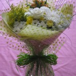 Gift Hand Tied